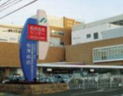 Aizawa Hospital (Jisenkai)