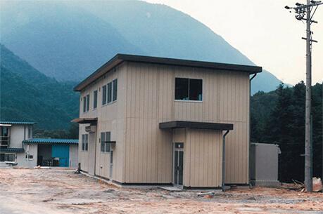 創業時の社屋