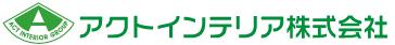 アクトインテリア株式会社